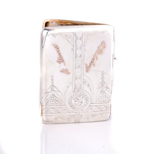 Antique Russian cigarette case