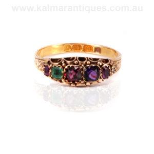 Antique Regard ring. Antique acrostic ring